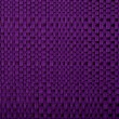 Fabric. Background or texture. — Stock Photo #41917891
