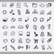 Collection of hand drawn icons — Stok Vektör