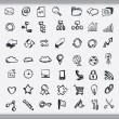 Collection of hand drawn icons — Stock Vector