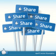 Collection of Share signs — Stock Vector