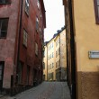 Stock Photo: Buildings in Stockholm (Sweden)