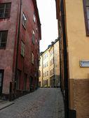 Buildings in Stockholm (Sweden) — Foto Stock