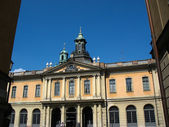 Swedish academy — Stock Photo