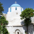 Stock Photo: Church and orange tree on Paros island