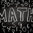 Stock Photo: Math background