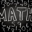 Stockfoto: Math background