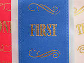 1st place ribbon — Stock Photo