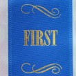 Winning ribbons — Stock Photo