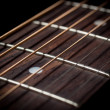 Stock Photo: Guitar strings close up