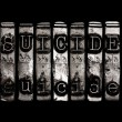 Stock Photo: Suicide concept
