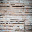 Stock Photo: Lath and plaster
