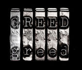 Sin of greed — Stock Photo