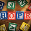 Stock Photo: Hope concept