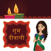 Beautiful Young Indian woman greeting in Namaste pose, with Happy diwali in Hindi text and Diwali lamps banner — Stock Vector
