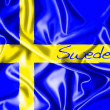 Sweden. — Stock Photo
