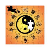 Chinese zodiac. — Foto Stock