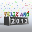 2013 New year. — Stock Photo