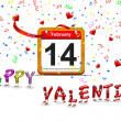 Happy Valentine. — Stockfoto #14805033