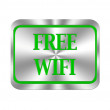 Free wifi button. — Stock Photo