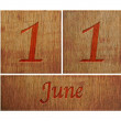 Wooden calendar June 11. — Stock Photo