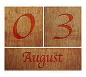 Wooden calendar August 3. — Stock Photo