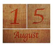 Wooden calendar August 15. — Stock Photo