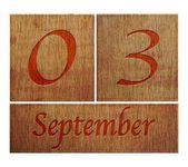 Wooden calendar September 3. — Stock Photo