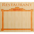 Stock Photo: Wooden Restaurant menu.