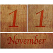 Wooden calendar November 11. — Stock Photo