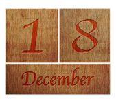 Wooden calendar December 18. — Stock Photo