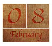 Wooden calendar February 8. — Stock Photo