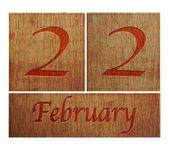 Wooden calendar February 22. — Stock Photo
