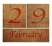Wooden calendar February 29. — Stock Photo