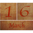 Wooden calendar March 16. — Stock Photo
