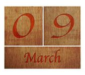 Wooden calendar March 9. — Stock Photo