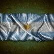 Royalty-Free Stock Photo: Vintage Argentina flag.
