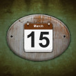 Old wooden calendar with March 15. — Stock Photo