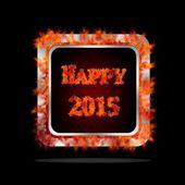 Happy 2015 burning button. — Stock Photo