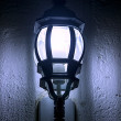 Stock Photo: Night Street Lamp
