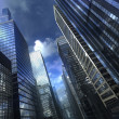Modern city building with dramatic sky - Foto Stock