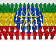 Ethiopia Parade — Stock Photo #14225905