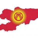 Постер, плакат: Kyrgyzstan Map 3d Shape