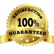 Gold Badge Satisfaction Guaranteed With Ribbon — 图库矢量图片
