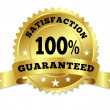 Gold Badge Satisfaction Guaranteed With Ribbon — Vector de stock