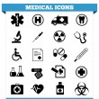 Medical Icons Vector Set — Stock Vector #24629373