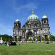 Berliner Dom Tourists Relaxing At Berlin Cathedral — Stock Photo #29165899
