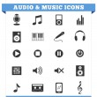 Audio And Music Icons Vector Set — Stock Vector