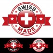 Swiss Made Badge — Stock Vector #34248123