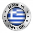 Made In Greece Silver Badge — Stock vektor #40212509