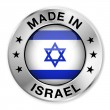 Made In Israel Silver Badge — Stock Vector #43420681